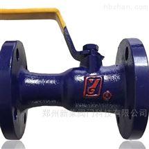 Q41M-16一体式球阀型高温球阀