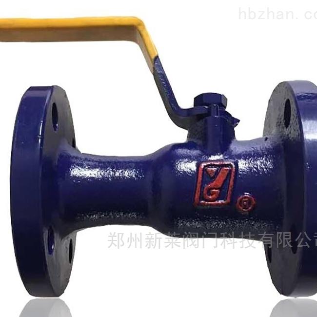QZ41M-10一体式闸阀型高温球阀