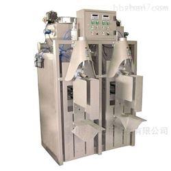 ACN粉末包装秤;自动计量包装机