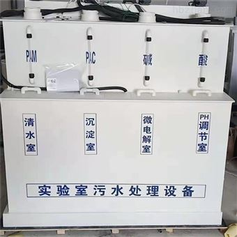 CY-WS78造纸污水处理设备