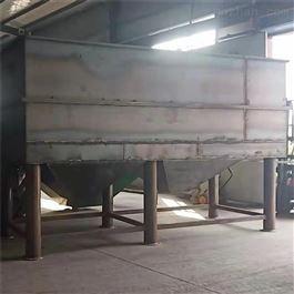 CY-DG-004油泥污水处理设备
