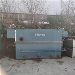 碳钢溶气型气浮机