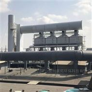 KT喷漆房废气催化燃烧设备