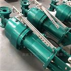 QJB3/4-1800飞力环保齿轮箱潜水推流搅拌器