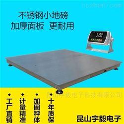 ACN小量程电子地磅
