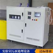 體檢中心污水處理設備