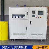 污水處理廠實驗室設備