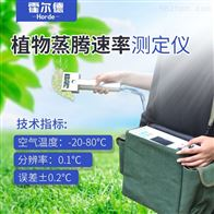 HED-ZT10植物蒸腾速率仪