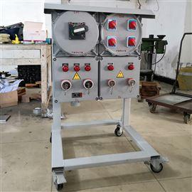 BXX-4K移动式防爆配电箱