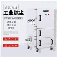 电路板分板机柜式吸尘器