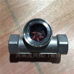 内螺纹偏心叶轮水流指示器