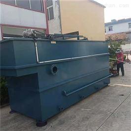 CY-DG001一体化污水处理设备