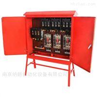 南京一级配电箱厂家供应