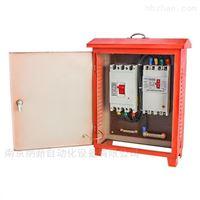 南京工厂定做一级配电箱