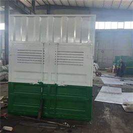 CY-DG003皮草生产加工污水处理设备