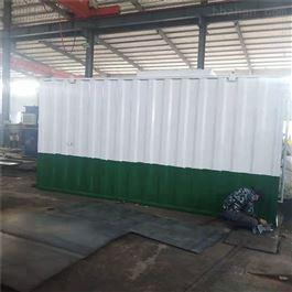 CY-HN55农村厕所污水处理设备
