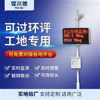HED-YC05扬尘检测仪