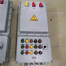 BXMD-T排污泵防爆动力配电箱