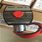 SCG353A043 DC24V用途及日常维护;ASCO脉冲除尘阀