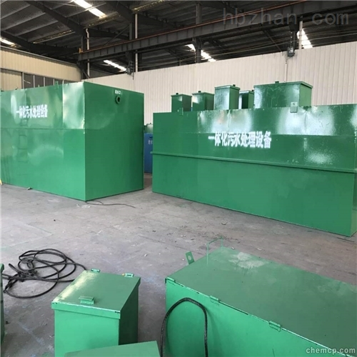 全自动卫生院污水处理设备