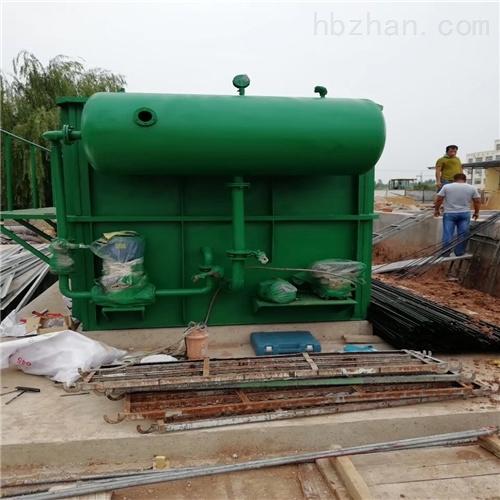 山东屠宰厂污水处理设备多少钱