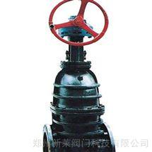 Z542W-1铸铁伞齿轮煤气闸阀