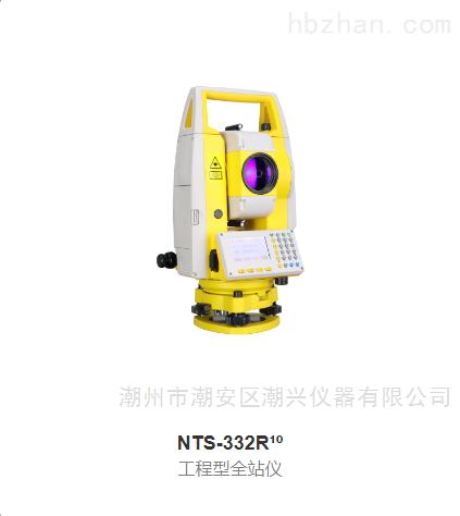 惠来普宁全站仪电池,揭阳南方GPS