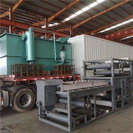 CY-HYN-001新农村生活污水处理设备
