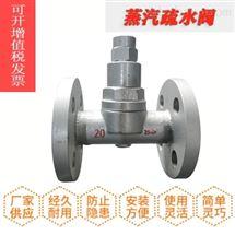 SF双金属片式蒸汽疏水阀
