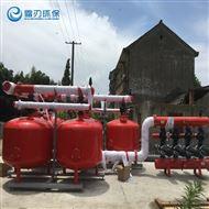 HSRJZ多介质机械过滤器 全自动污水过滤罐