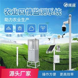 FT-4Q(新款)农业四情墒情监测系统