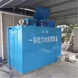 CY-FS-003餐馆污水处理设备