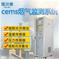 HED-H200锅炉在线监测设备
