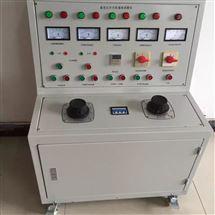 高低压开关柜通电试验台三相四线