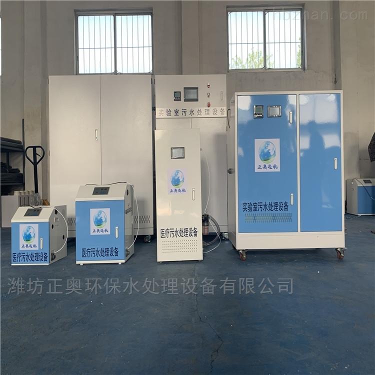十堰实验室污水处理设备-正奥远航特卖