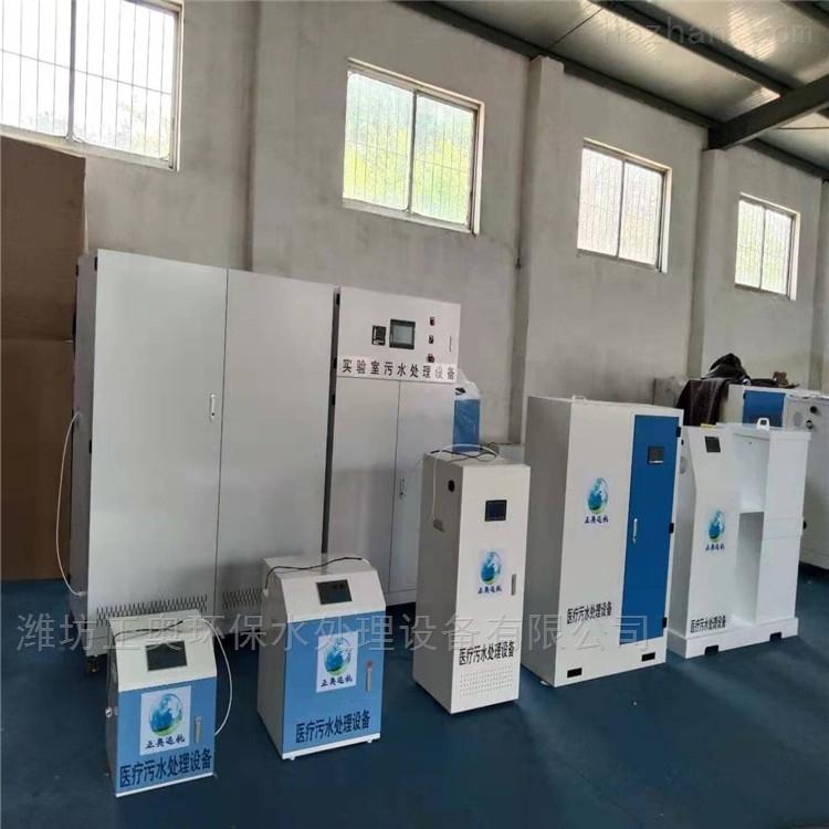乌鲁木齐实验室污水处理设备-正奥远航特卖