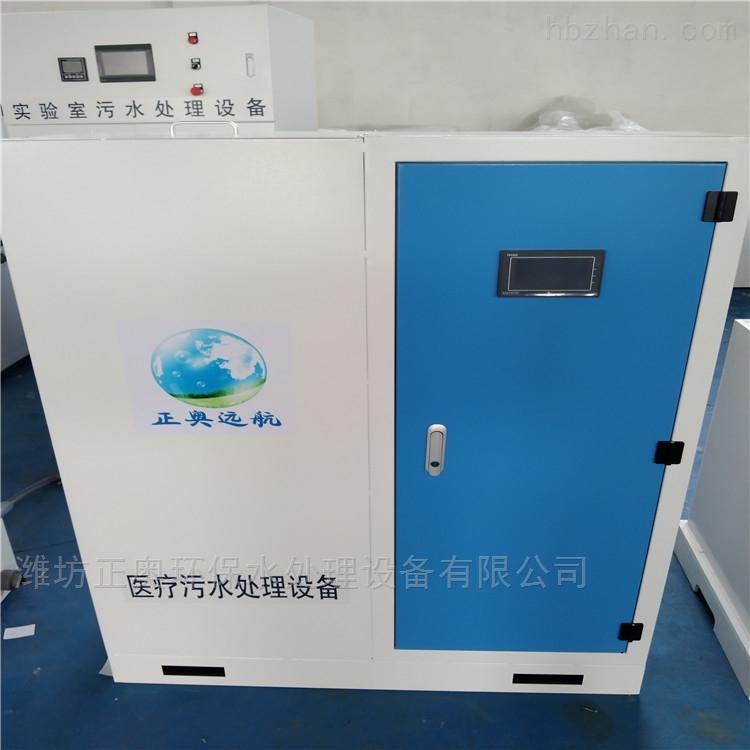 莆田門診污水處理設備-穩定可靠
