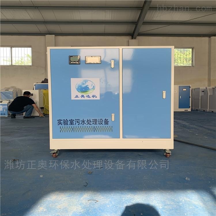 水质分析实验室废水处理设备-推荐爆款