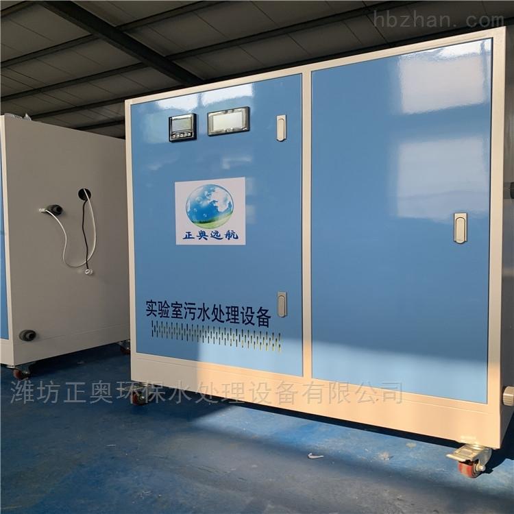 天水实验室污水处理设备-新款推荐