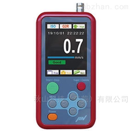 振动测量装置