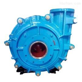 矿用ZJ卧式渣浆泵
