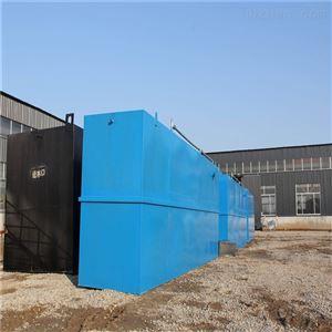 HR-SPJG果蔬加工废水处理设施