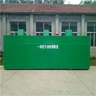 HR-SP肉食品厂地埋式污水处理装置
