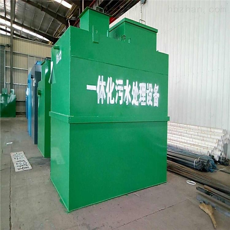 食品加工地埋式污水处理装置