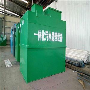HR-SP蔬菜瓜果加工地埋式污水处理工程