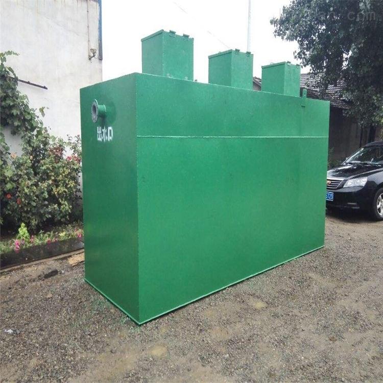 新农村建设生活废水处理设备工作原理
