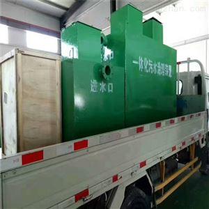 HR-SP海鲜加工一体式污水处理设备