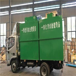 HR-SP粮油加工污水处理设备