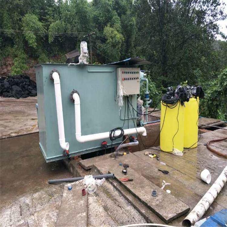 高速服务区一体化污水处理装置