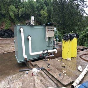 HR-SP食品厂智慧型污水处理设备